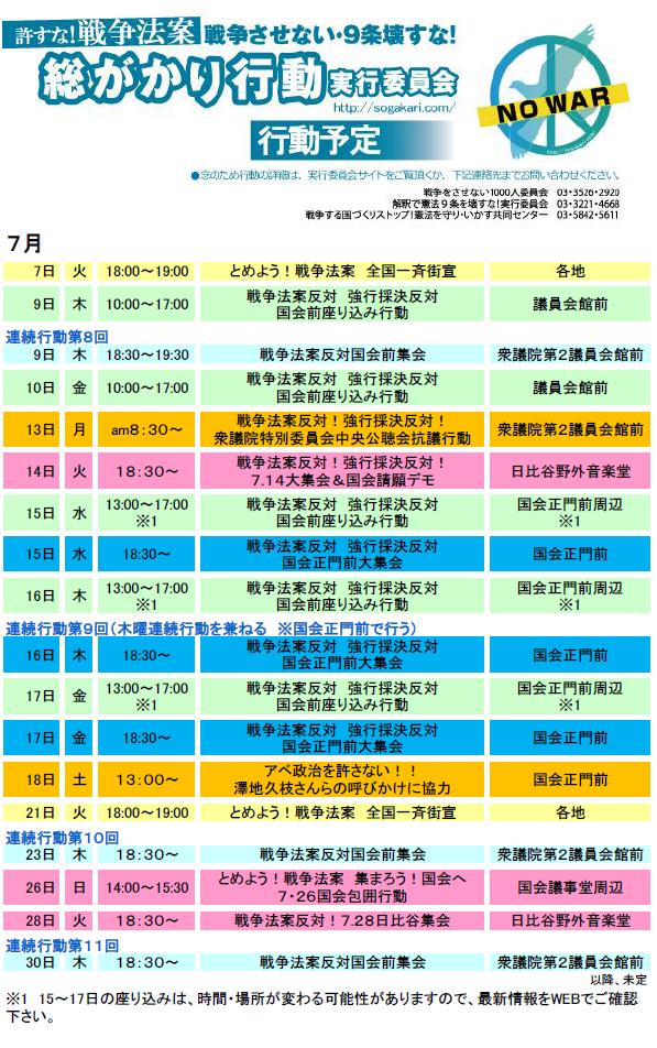 Schedule_10