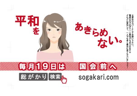 19日_ブックカバーw