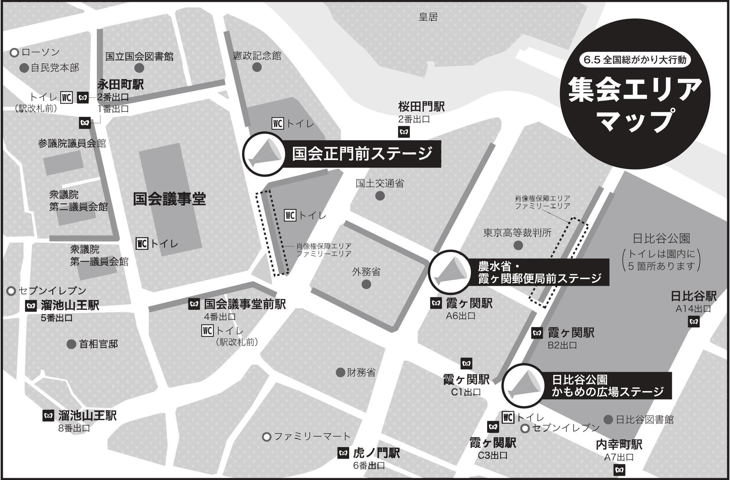 sogakari6.5_map