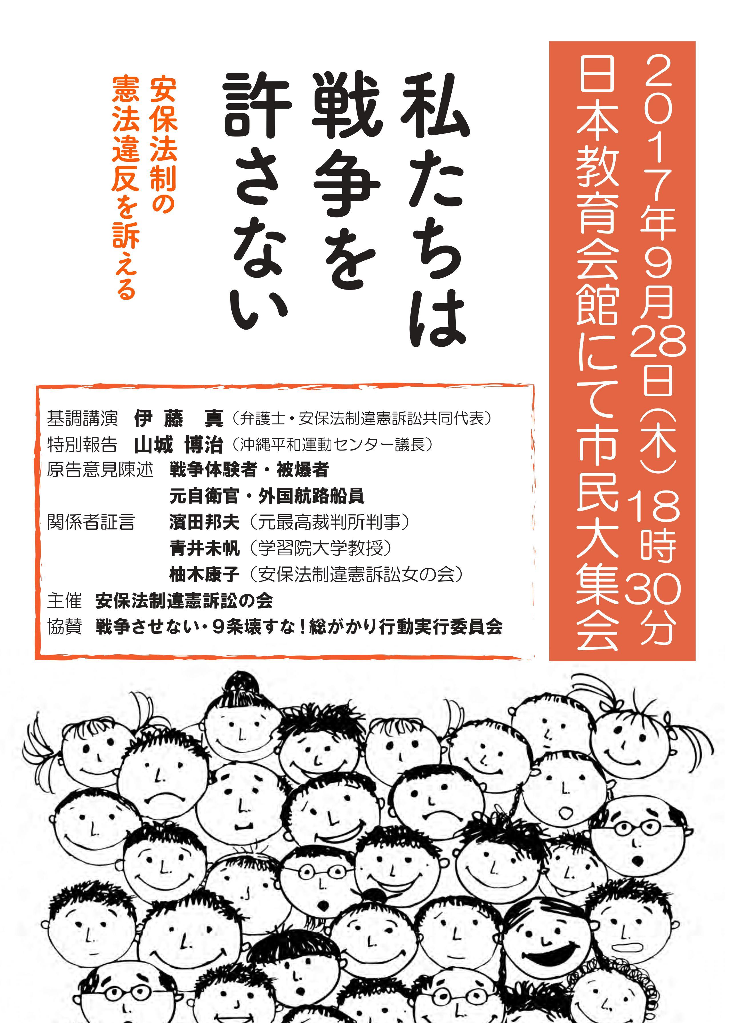 From chieko.oyama at gmail.com...